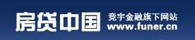 房贷中国网