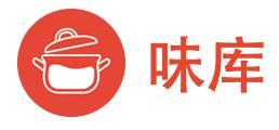 味库-微酷客