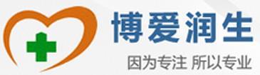 北京博爱润生医疗科技