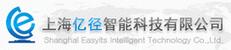 上海亿径智能科技