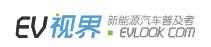 EV视界新能源汽车