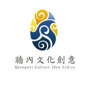 杭州墙内文化创意