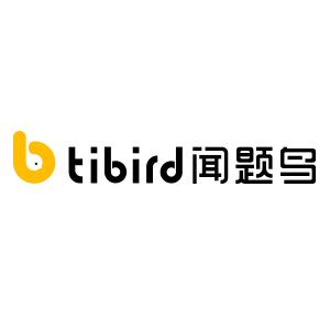 闻题鸟TiBird