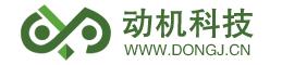 深圳动机科技