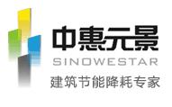 中惠元景能源科技