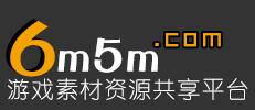 6m5m游戏素材交易