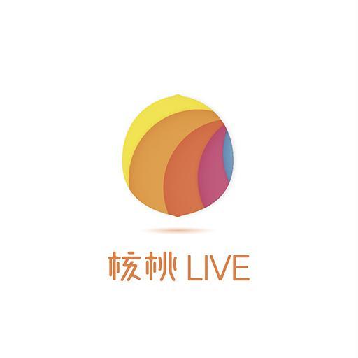 核桃live
