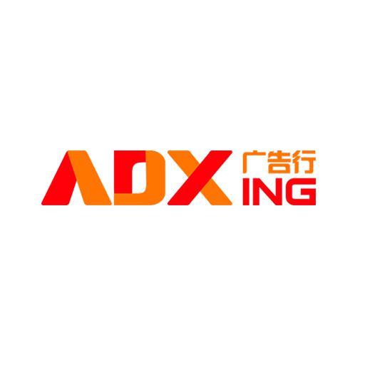 ADXING