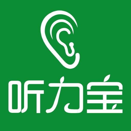 听力检测仪T100S