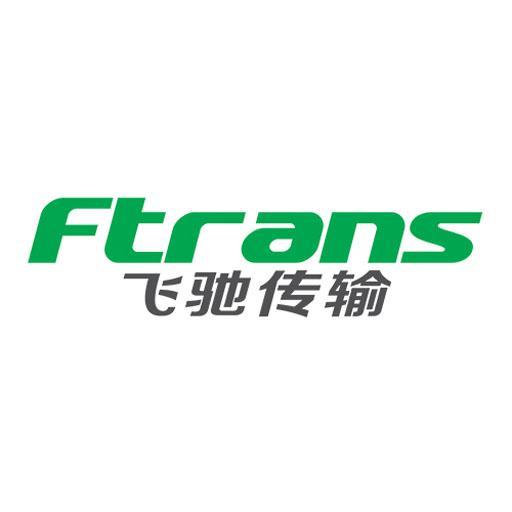 Ftrans飞驰传输