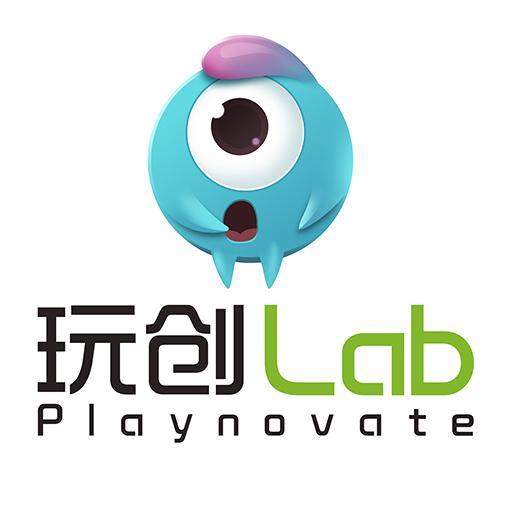 玩创 Lab