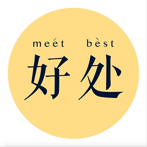 好处MeetBest